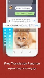 Simeji Japanese keyboard+Emoji 12.8.5 APK