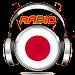 Download 湘南ビーチfm APK