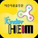 Download 킨더하임 APK