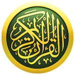 Download Download iQuran APK For Android 2021