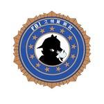 Download FBI 特質測試 APK