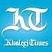 Download Khaleej Times APK