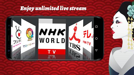Download Japanese TV live APK